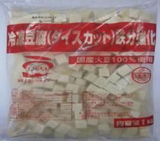 冷凍豆腐鉄分強化