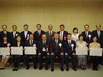 平成27年度学校給食優良団体・功労者表彰式の写真