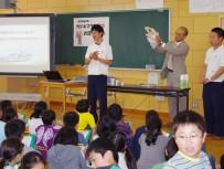食育授業1