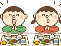 食のことわざの画像
